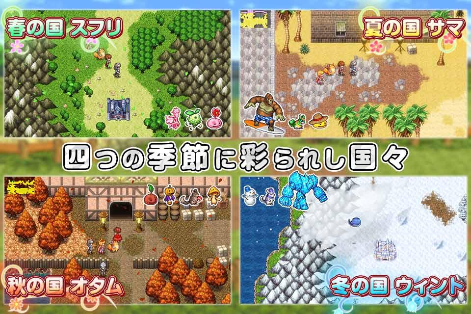 RPG 彩色のカルテットのスクリーンショット_1