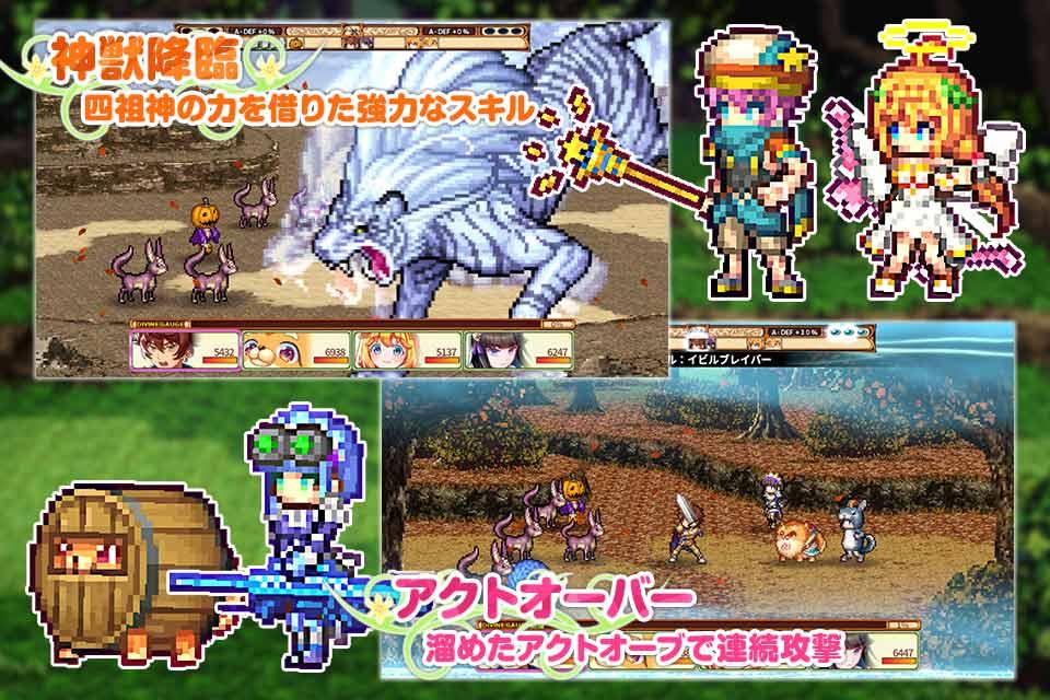 RPG 彩色のカルテットのスクリーンショット_4
