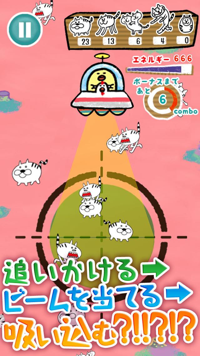 トラの惑星~タイガーを吸い込みお金を稼ごう!コンボ・フィーバーが爽快な新感覚ゲームアプリ~のスクリーンショット_1