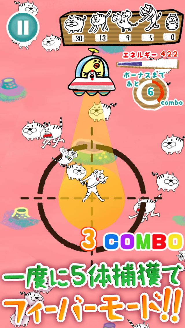 トラの惑星~タイガーを吸い込みお金を稼ごう!コンボ・フィーバーが爽快な新感覚ゲームアプリ~のスクリーンショット_2