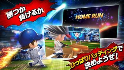 ベースボールスーパースターズのスクリーンショット_3