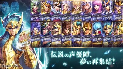 聖闘士星矢 ライジングコスモのスクリーンショット_3