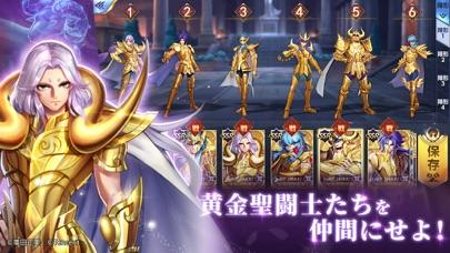 聖闘士星矢 ライジングコスモのスクリーンショット_4