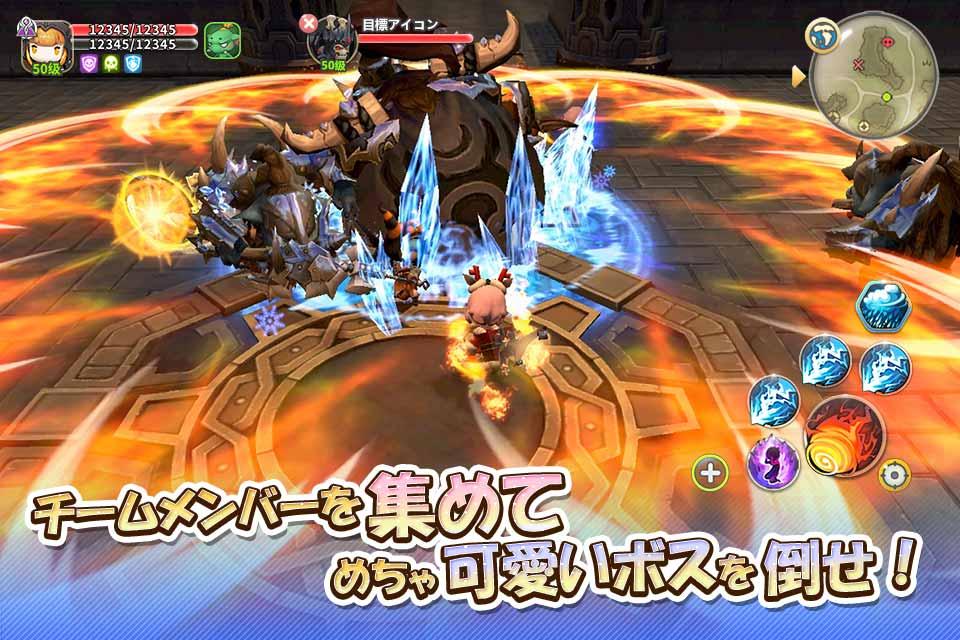 ルミア サガ-ちび萌え自由大冒険のスクリーンショット_3