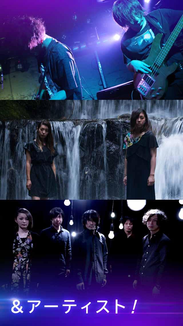 Tokyo Indie Music - ライブを体感するリズムゲームのスクリーンショット_4