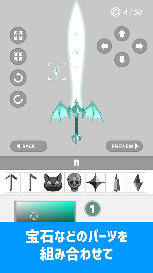 ソードメーカー - 武器アバターイラストを作ろう!のスクリーンショット_1