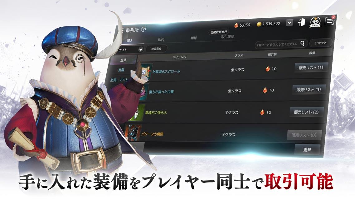 V4のスクリーンショット_4