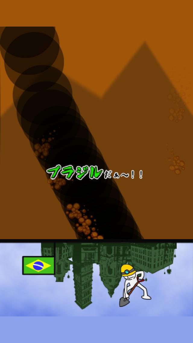 穴掘れ!のスクリーンショット_1