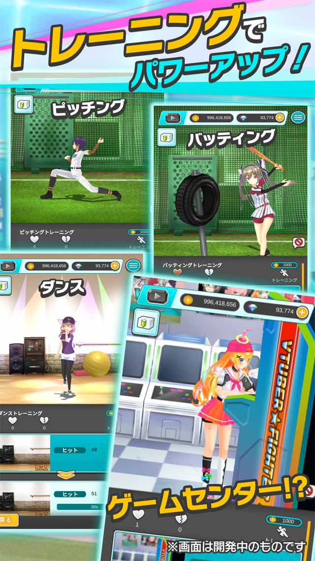 Vチューバーベースボール : Vtuber Baseballのスクリーンショット_3