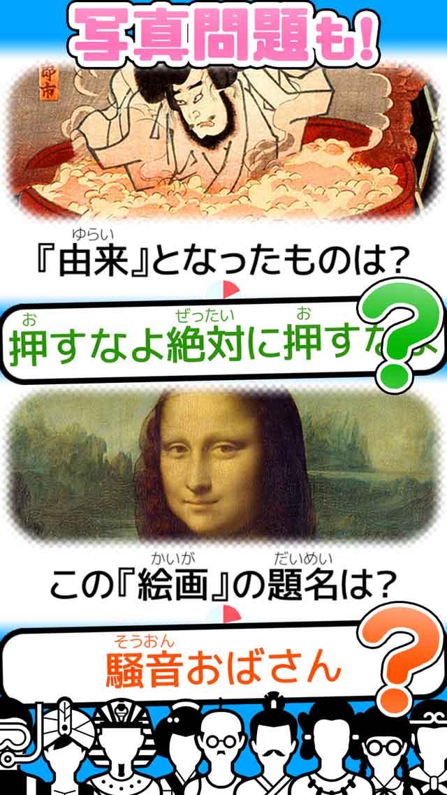 みんなの対戦クイズ【オンライン早押しクイズバトル】のスクリーンショット_4