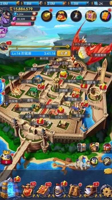 ロード・オブ・ザ・ウォー:王国バトルのスクリーンショット_2