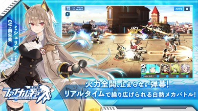 ファイナルギア-重装戦姫-のスクリーンショット_3