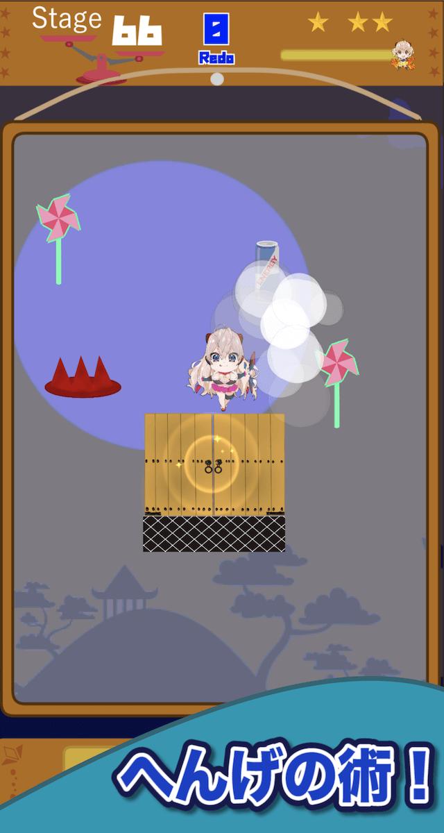 忍者シアンの重力パズルのスクリーンショット_2