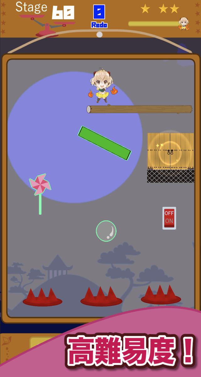 忍者シアンの重力パズルのスクリーンショット_3