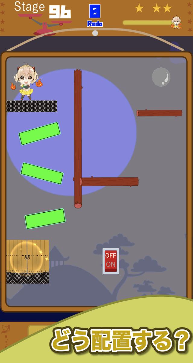 忍者シアンの重力パズルのスクリーンショット_4
