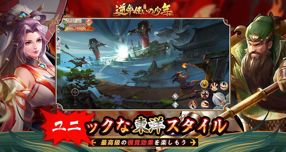 逆命使いの少年-斬滅の刃-本格的RPGのスクリーンショット_3
