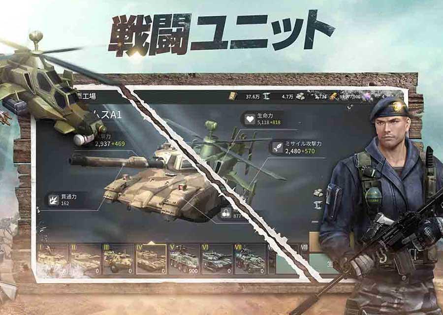 クロスファイア:ウォーゾーン (CrossFire : Warzone)  のスクリーンショット_4