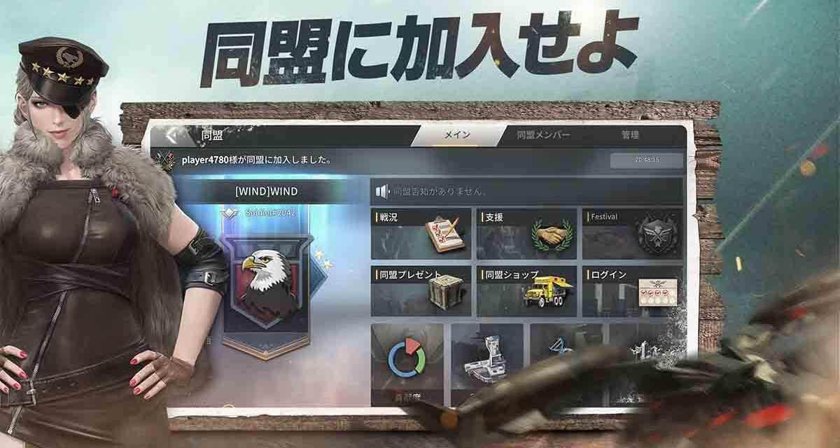 クロスファイア:ウォーゾーン (CrossFire : Warzone)  のスクリーンショット_5