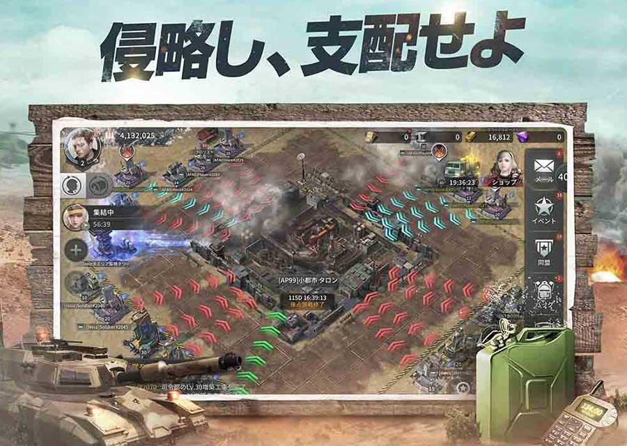 クロスファイア:ウォーゾーン (CrossFire : Warzone) のスクリーンショット_2