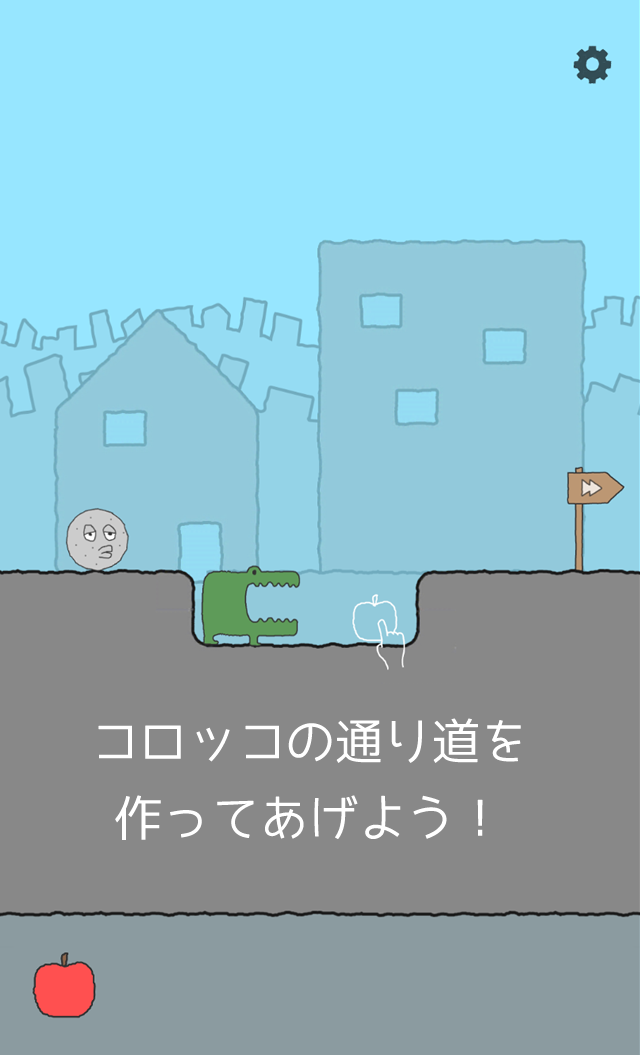 止まるな!コロッコ - 脱出ゲームのスクリーンショット_1