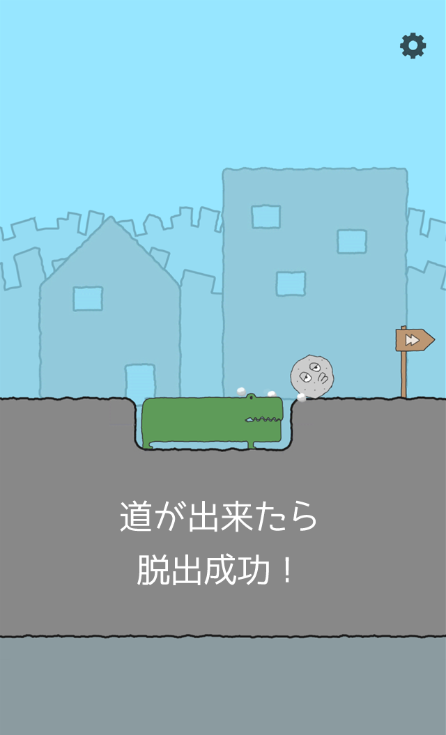 止まるな!コロッコ - 脱出ゲームのスクリーンショット_2