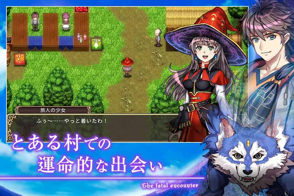 RPG ゴーストシンクのスクリーンショット_1
