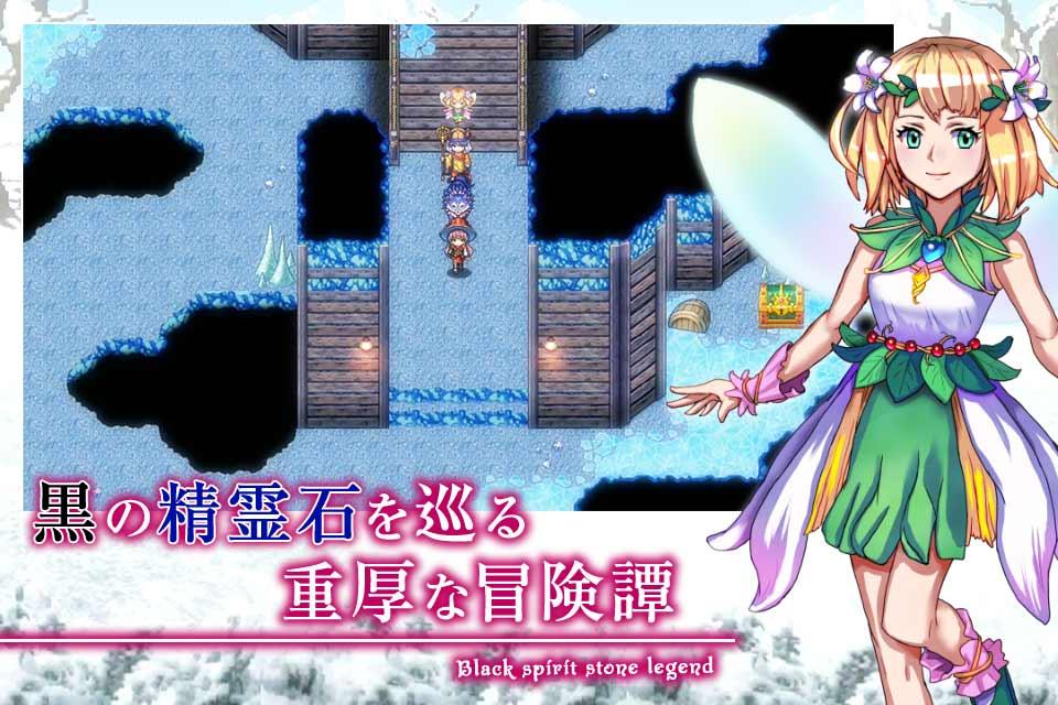 RPG ゴーストシンクのスクリーンショット_2