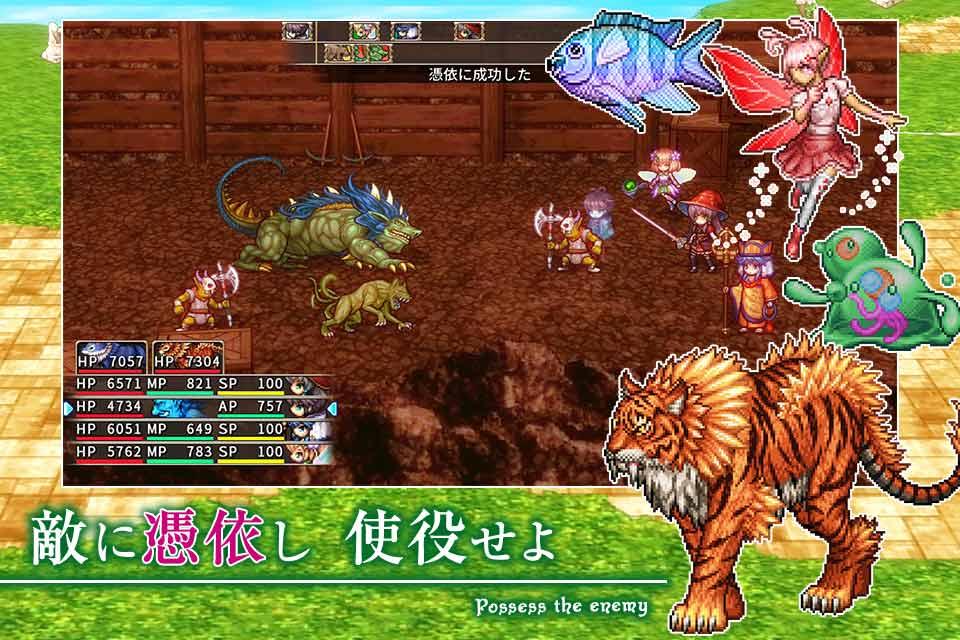 RPG ゴーストシンクのスクリーンショット_3