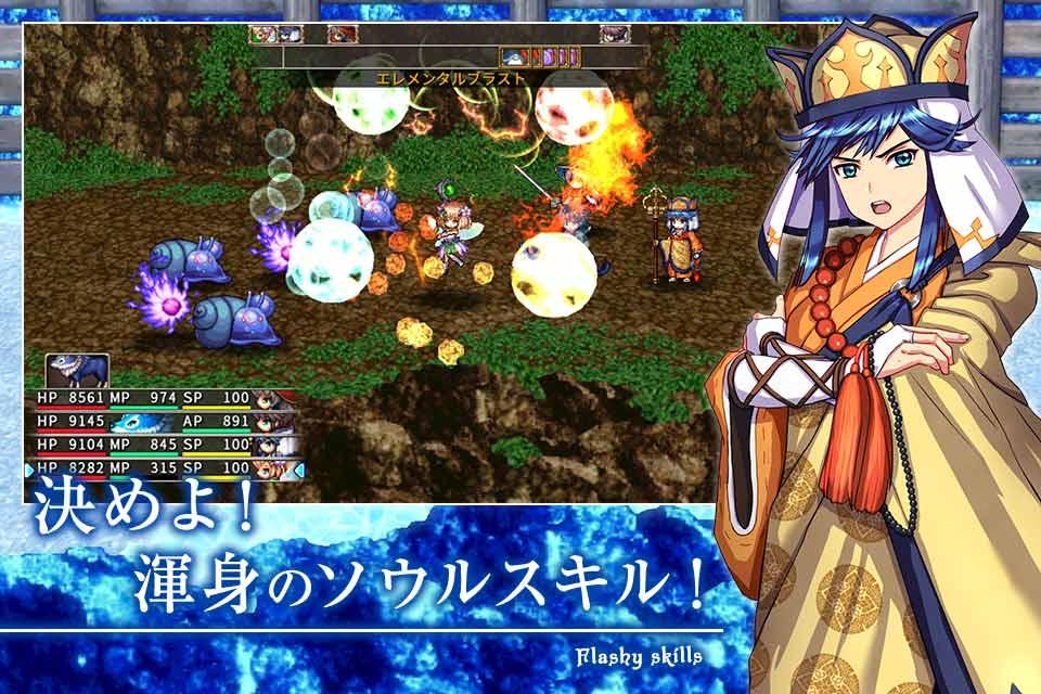 RPG ゴーストシンクのスクリーンショット_4