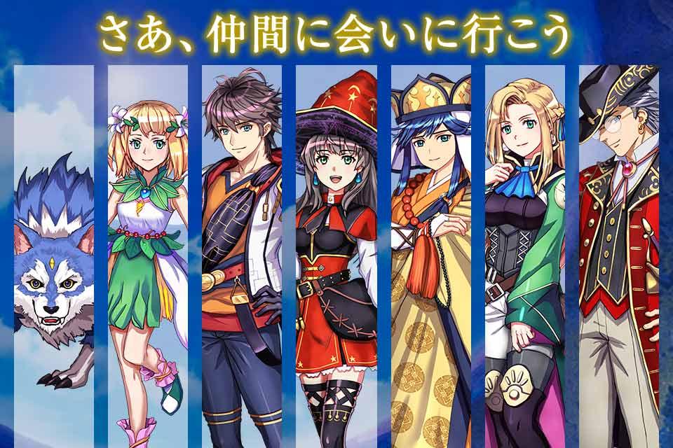 RPG ゴーストシンクのスクリーンショット_5