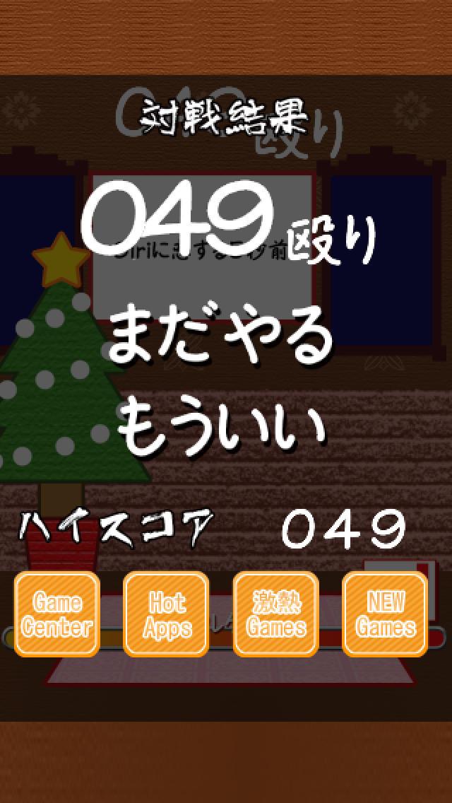 サンタ殴りのスクリーンショット_3