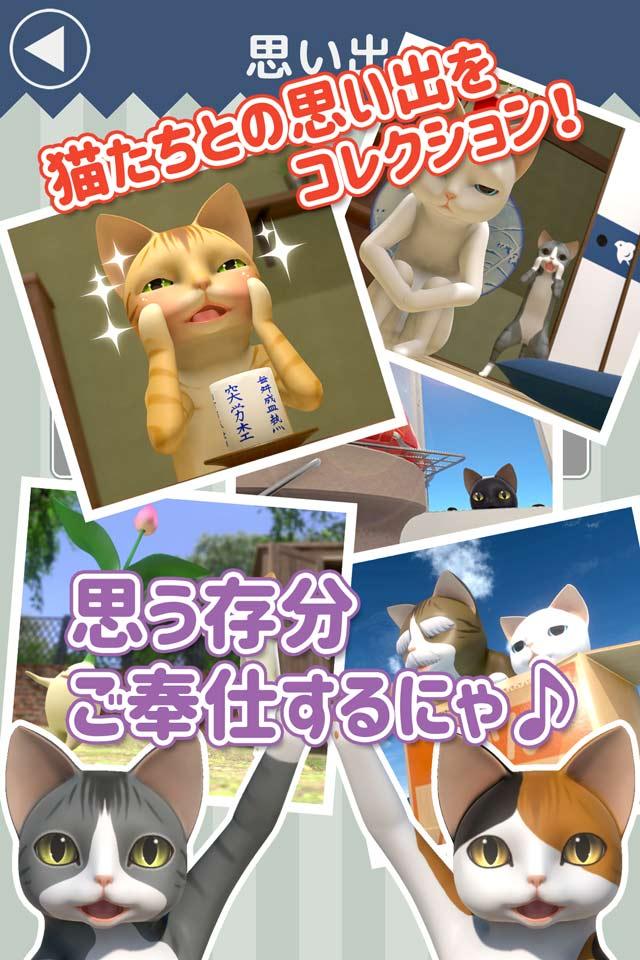 脱出ゲーム 猫様のしもべのスクリーンショット_2