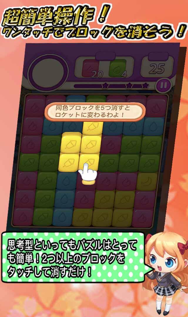 どうぶつパズルのスクリーンショット_2