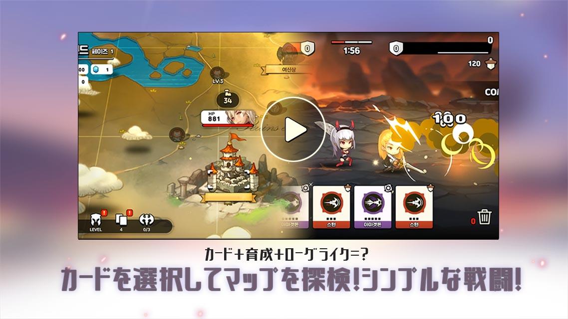 通常攻撃の女神:女神降臨のスクリーンショット_3
