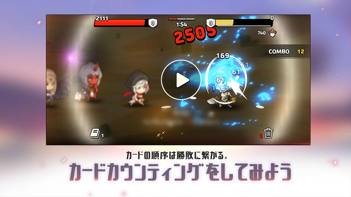 通常攻撃の女神:女神降臨のスクリーンショット_5