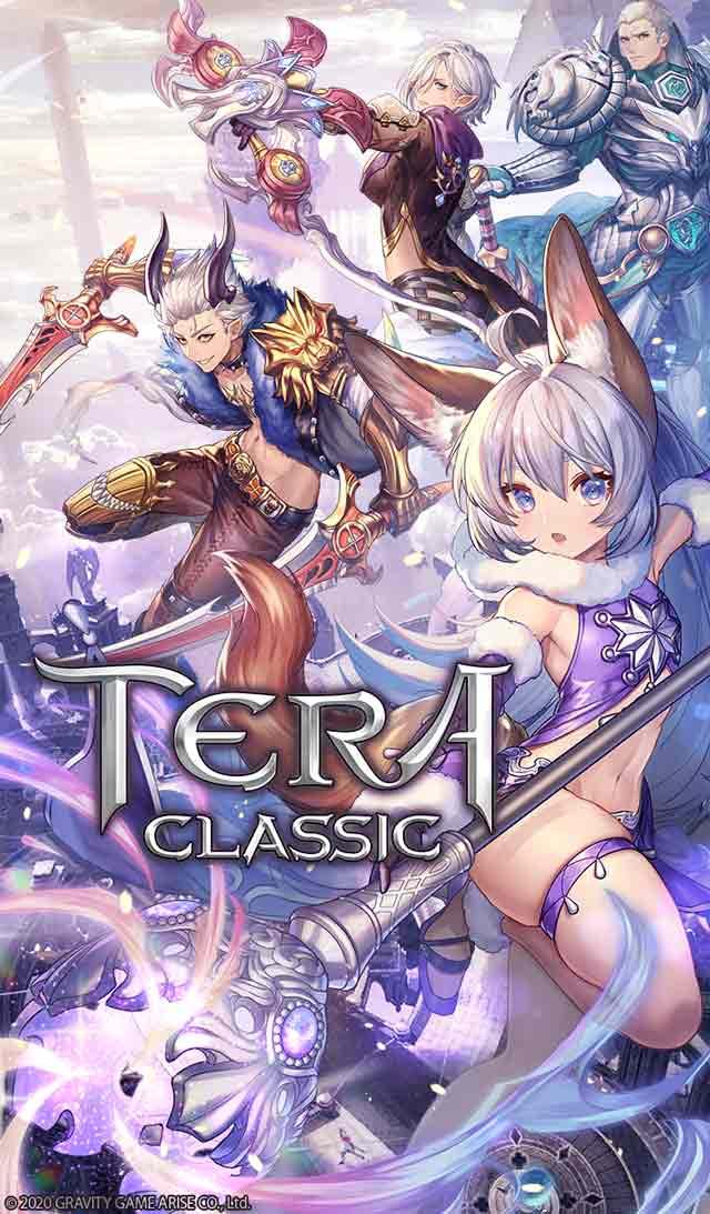 テラクラシック(TERA CLASSIC)のスクリーンショット_1