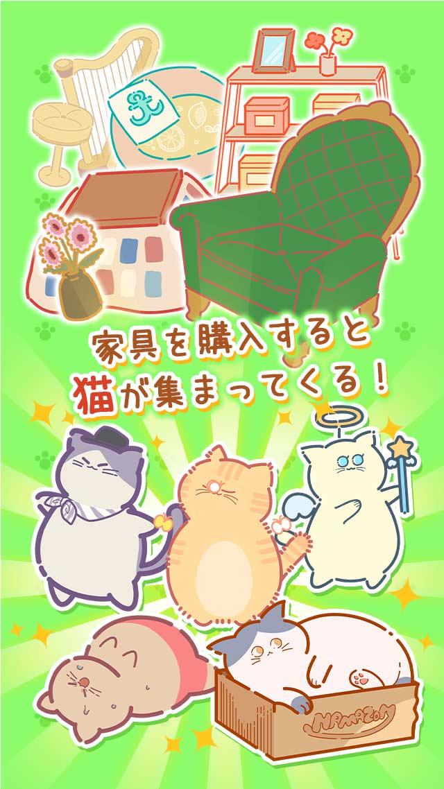 ぷにゃんこパズルのスクリーンショット_3