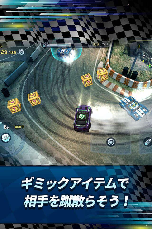 ミニモレーシング2【Mini Motor Racing 2】のスクリーンショット_3