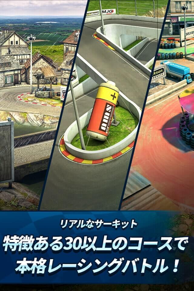 ミニモレーシング2【Mini Motor Racing 2】のスクリーンショット_4