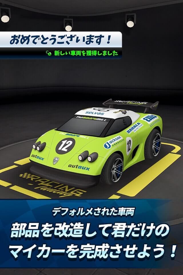 ミニモレーシング2【Mini Motor Racing 2】のスクリーンショット_5