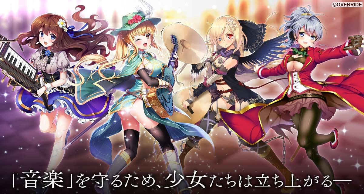 ガールズシンフォニー:Ec 〜新世界少女組曲〜のスクリーンショット_5