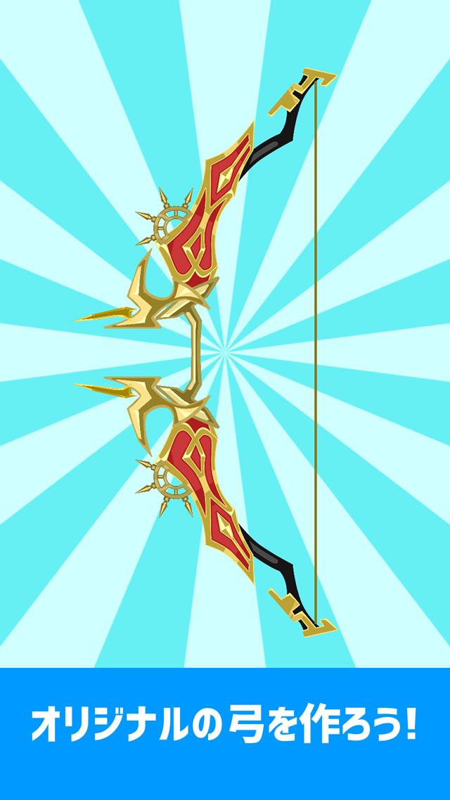 弓メーカー - 武器アバターイラストを作ろう!のスクリーンショット_2