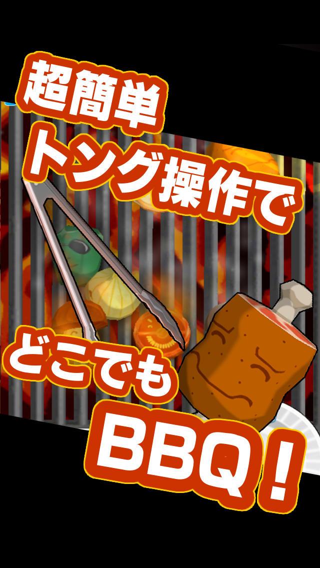 BBQキャッチャーのスクリーンショット_2