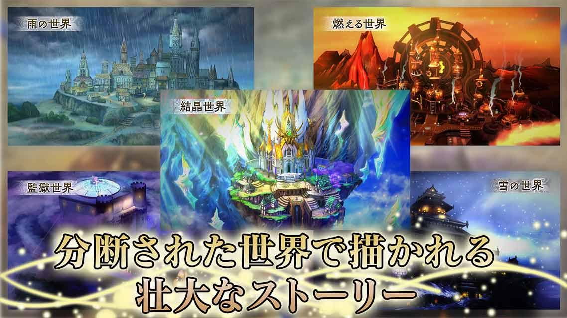 アライアンス・アライブ HDリマスター RPGのスクリーンショット_2