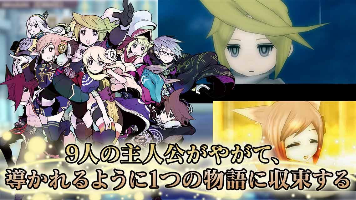 アライアンス・アライブ HDリマスター RPGのスクリーンショット_3