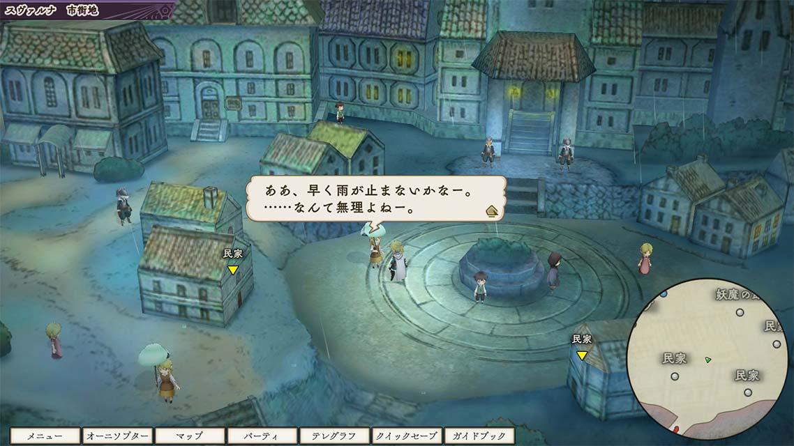 アライアンス・アライブ HDリマスター RPGのスクリーンショット_5