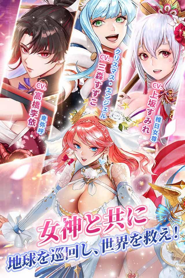 アイドルエンジェルス~Aegis of Fate~のスクリーンショット_2