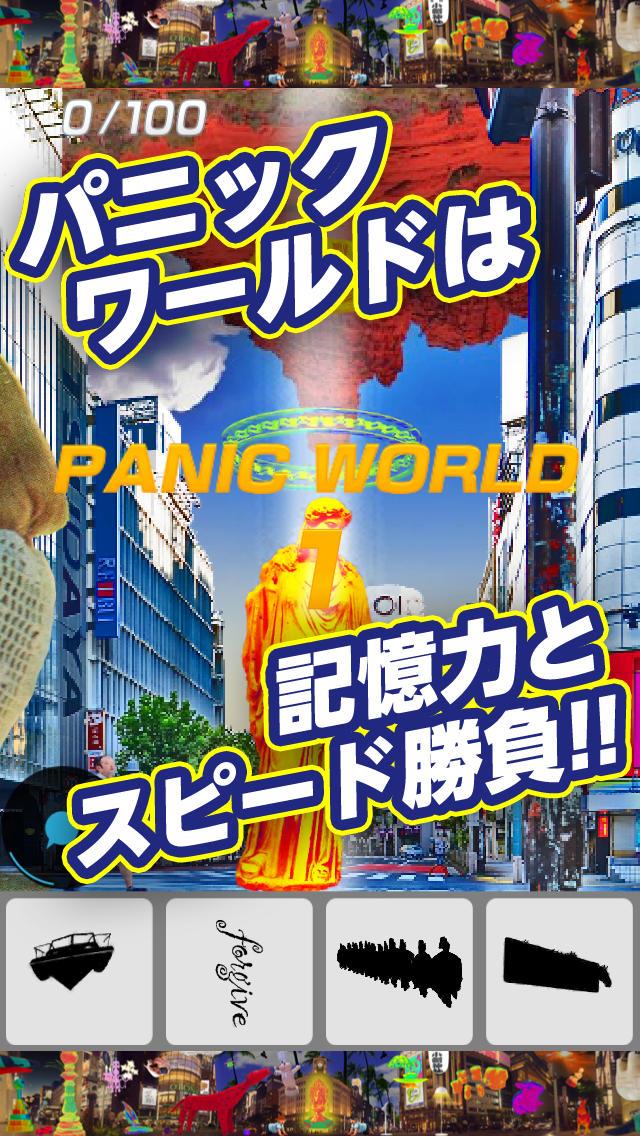 探ゲー!TOKYO2のスクリーンショット_3