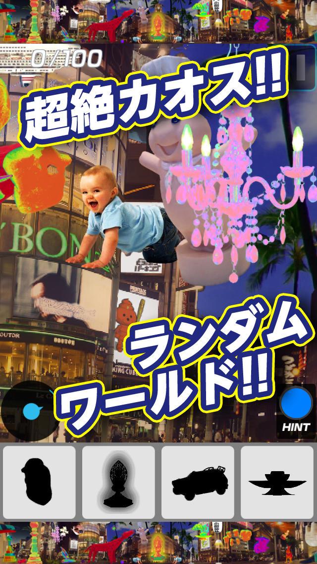 探ゲー!TOKYO2のスクリーンショット_4