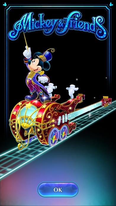 ディズニー ミュージックパレードのスクリーンショット_3
